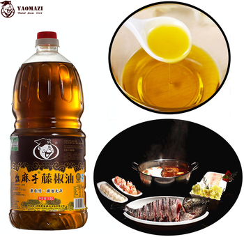 Flavoring Oil for Hotpot and Fishes