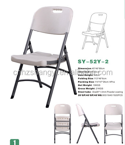 Plastic Used Folding Chairs Plastic Used Folding Chairs Suppliers