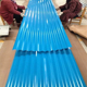 Hot sell and the best stainless steel glass price corrugated sheet curve china factory