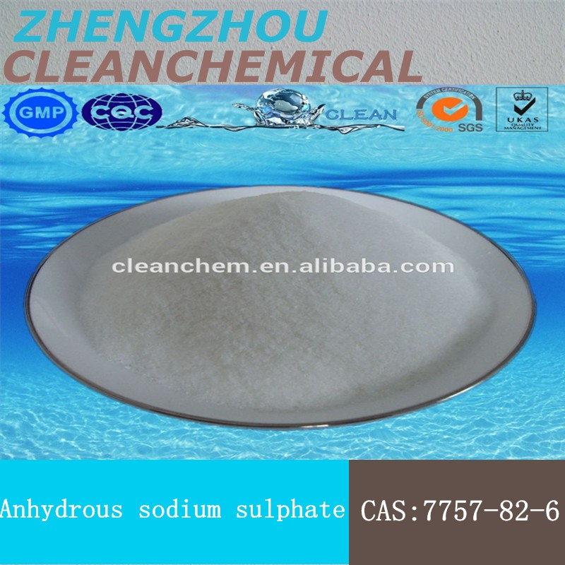 industrial grade anhydrous sodium sulphate 99%min in bulk