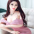 Sex Doll Factory 158cm Sex Doll Online Free Shipping Japan Real Sex Doll for Man