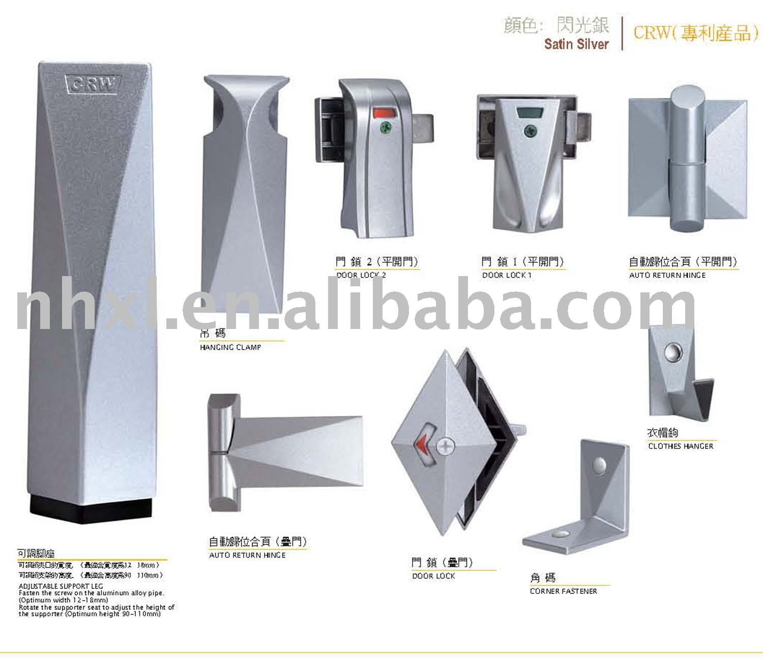 Toilet Partition Hardware, Toilet Partition Hardware Suppliers And  Manufacturers At Alibaba.com