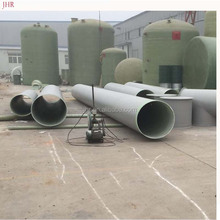 China Continuous Winding Pipe, China Continuous Winding Pipe