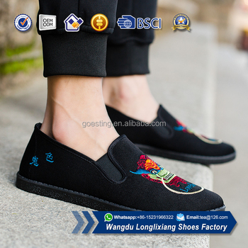 Latest Types Of Shoes Best Selling Men Kung Fu Embroidered Shoe