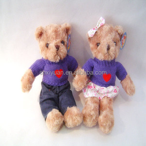 China plush stuffed toys wholesale mini teddy bear custom clothing
