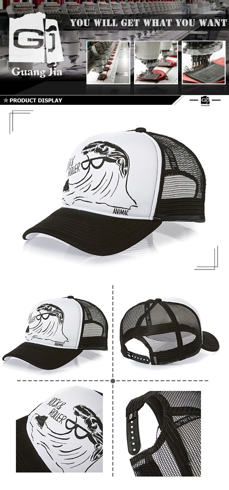 d002cf8b797 Guangjia Custom Printed Logo 5 Panels Foam Baseball Mesh Cap Trucker ...