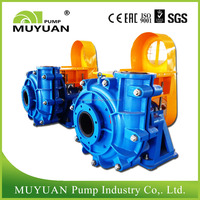Double casing single suction slurry pump for tailing slurry