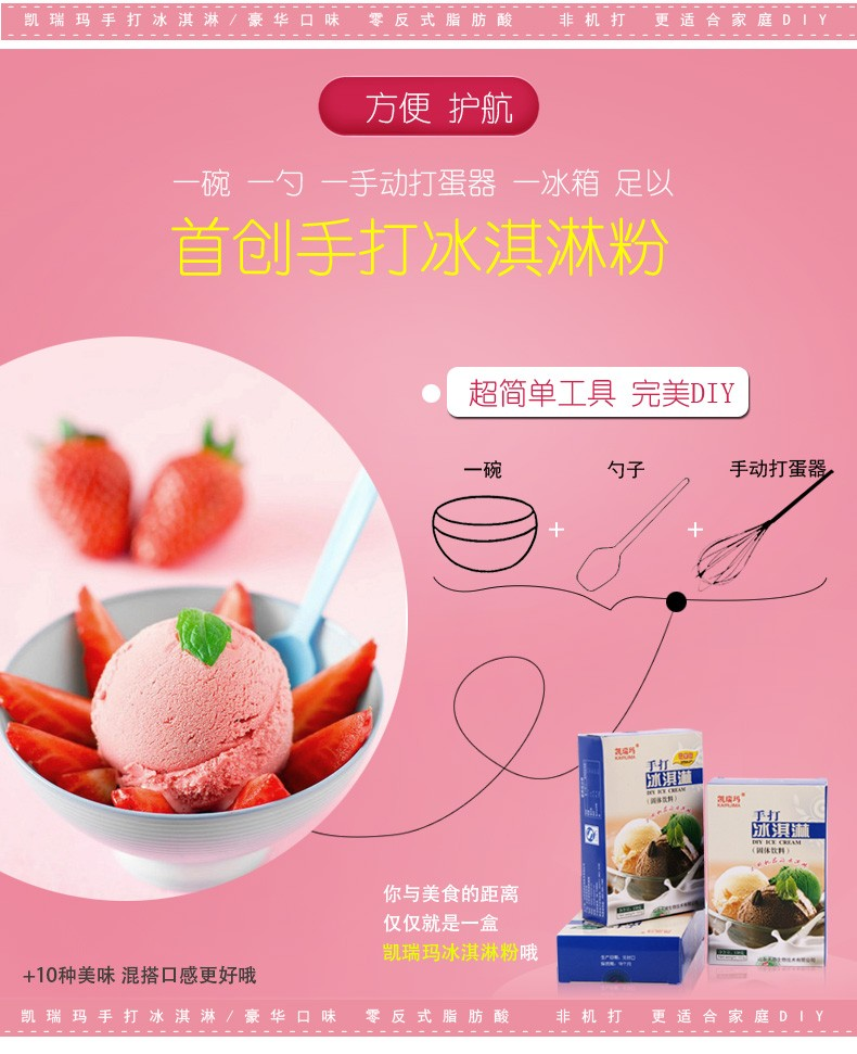 Factory price flavors hard soft ice cream mix powder buy ice cream factory price flavors hard soft ice cream mix powder ccuart Images