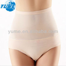Seamless Body Shaper,Slimming Girdle,High Waist Panties For Lady