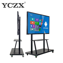 Cheap price 42 inch barebone all in one touchscreen pc
