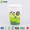 Promotional Top Quality PLA Paper Cups