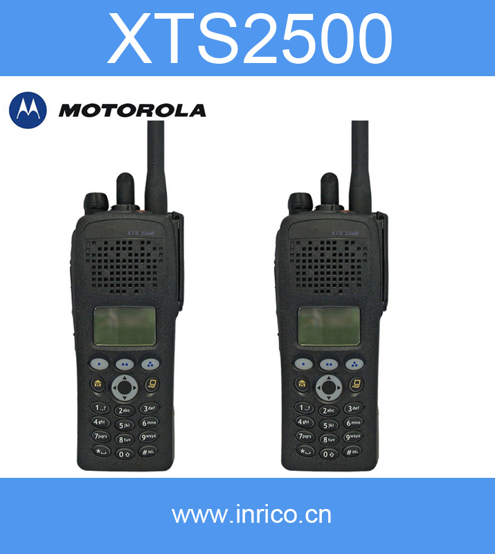 Digital and Analog Trunking two way radio XTS2500 ASTRO P25