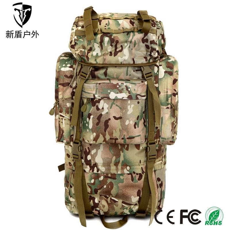 Solar Panel Hiking military smart Camping backpack 80l