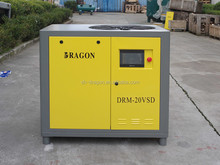 DRM-20VSD Dragon screw compressor de ar