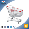 Attractive appearance used supermarket trolley
