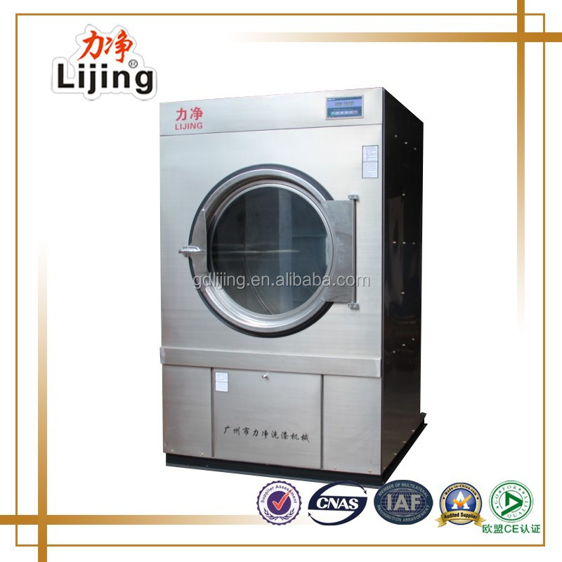 15-100kg Hot Selling Cloths Dryer & Centrifugal Spin Dryer