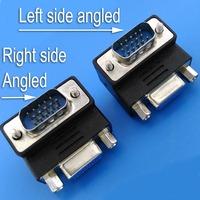 VGA 90 degree angled female to male adapter, VGA gender changer