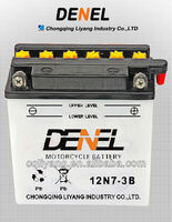 12V 7AH Battery/China Motorcycle Batteries/High Quality With Best Price (12N7-3B)