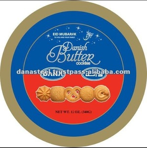 DANA DANISH BUTTER COOKIES (TIN PACKAGING) - INDIA/UAE/AFRICA/LIBYA
