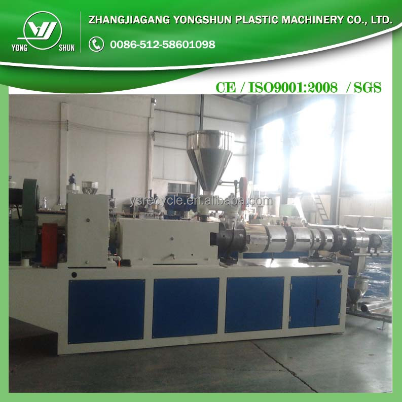2017 international standard plastic extruding machine with a nice price