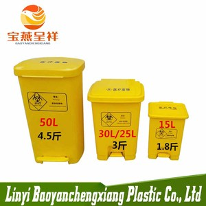 Medical Foot Pedal Waste Bin Container Price 50l