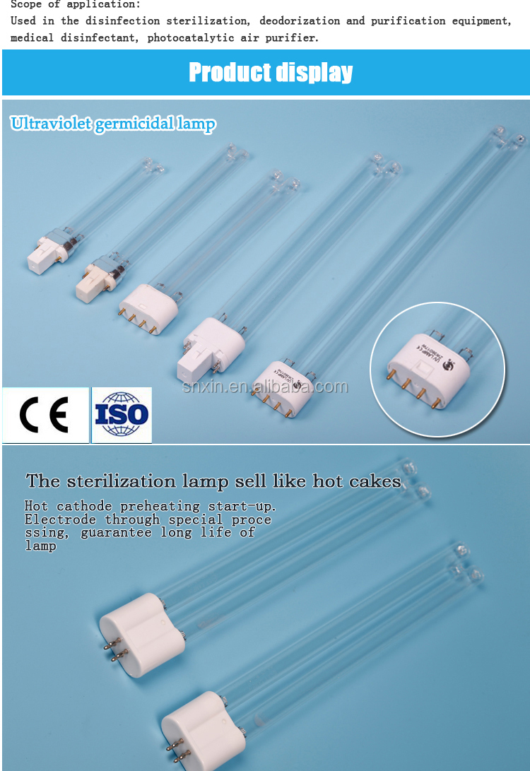 pl tube 55w ultraviolet germicidal lamp high power UV PL lamp