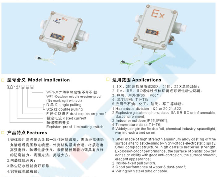 china factory cheap price 5v ex proof switch