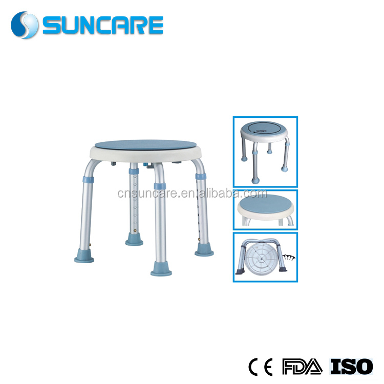 Heighet Adjustable Blue 360 Degree Swivel Bath Stool Shower Stool ...