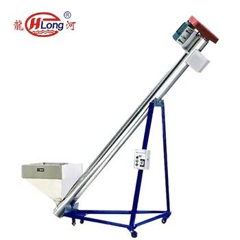 Small Grain Screw Augers Conveyor,Grain Screw Conveyor With Hopper - Buy  Grain Screw Conveyor,Screw Augers,Screw Conveyor Product on Alibaba com