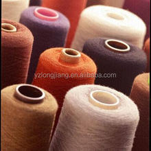 T/C 65/35 Blended Yarn 30s/cotton polyester blended yarn for knitting