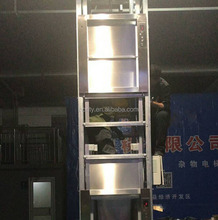 China dumbwaiter food lift machine