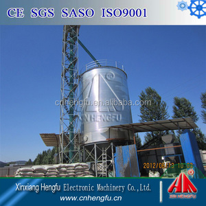 Cone bottom and flat bottom silo for paddy storage with capacity 5000t