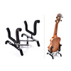 Good Quality Foldable Ukulele Guitar Stand for Music Accessories