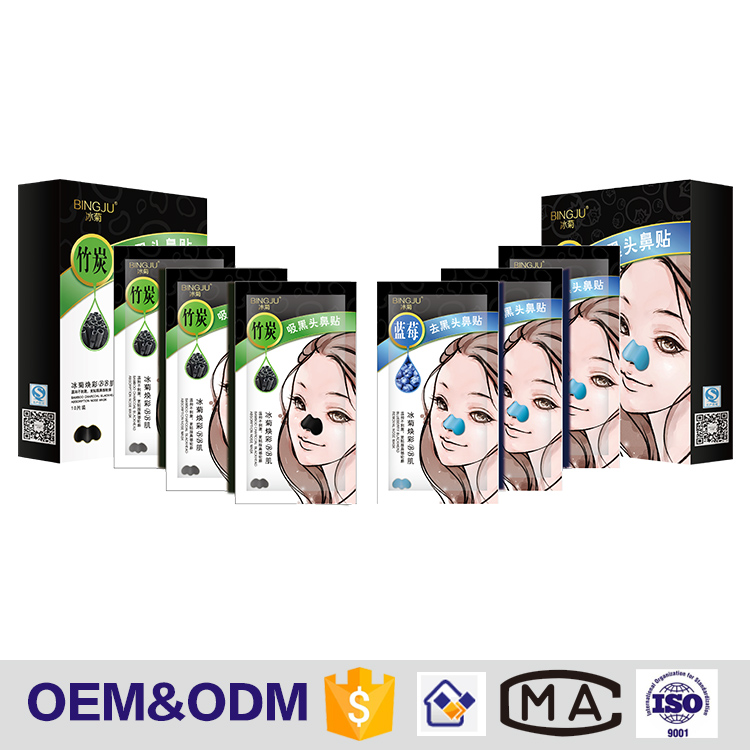 OEM/ODM making blackhead removing nose strips