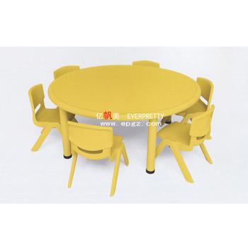Tavoli Per Bambini In Plastica.Ergonomico Rigido Pp Di Plastica Bambini Tavoli E Sedie Set Di