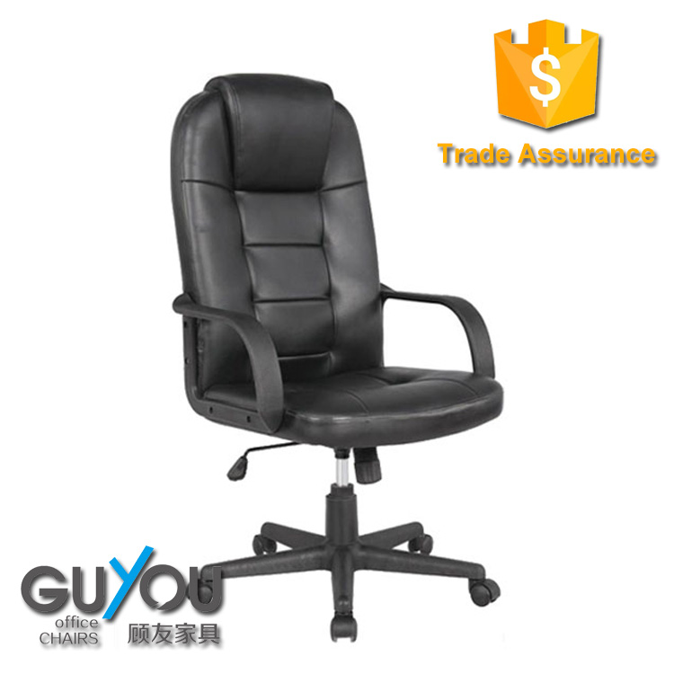 leather office chair office chair covers leather office chair office chair covers suppliers and at alibabacom - Leather Office Chairs