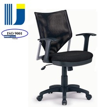 Fabric Task Chair Suppliers And Manufacturers At Alibaba