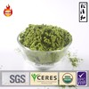 Private Label Organic Matcha Powder Japan Products Green Powder Tea