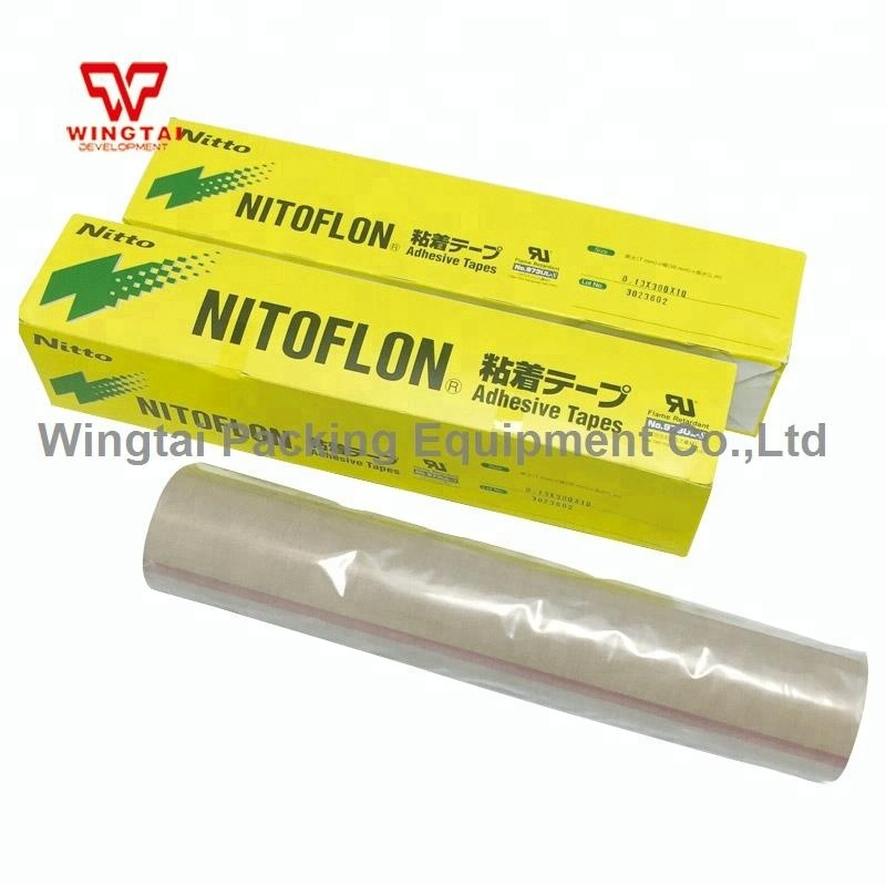 Nitto Denko Packing Cloth Tape 973UL-S T0.13mm*W300mm*L10m