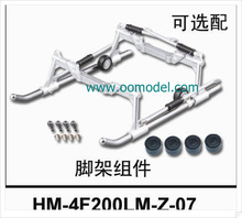 Walkera HM 4F200LM Z 07 Skid Landing for 4F200LM Silver walkera 4F200LM parts Free Shipping with