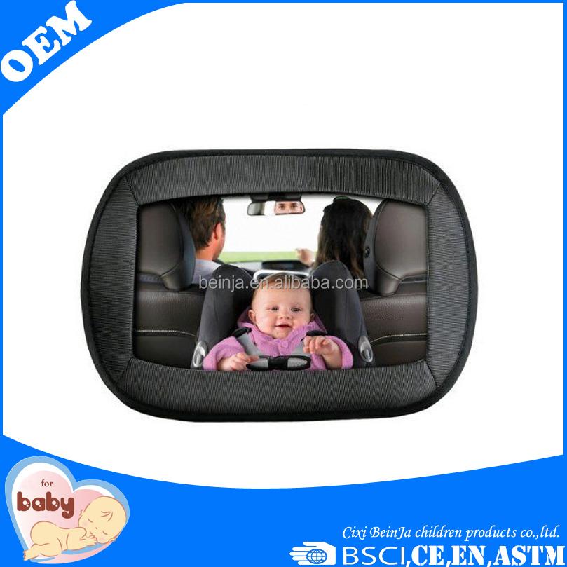 r glable b b de s curit de voiture miroir r troviseur id de produit 60374514817. Black Bedroom Furniture Sets. Home Design Ideas