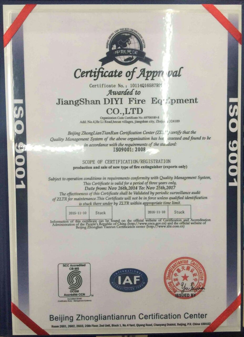 S28 Ce Iso Certification 8kg Fire Fighting Equipment Bc Or Abc Fire