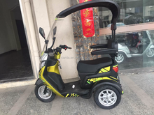 Electric Tricycle With 650w Brushless Differential Motor 3 Wheel Tricycle