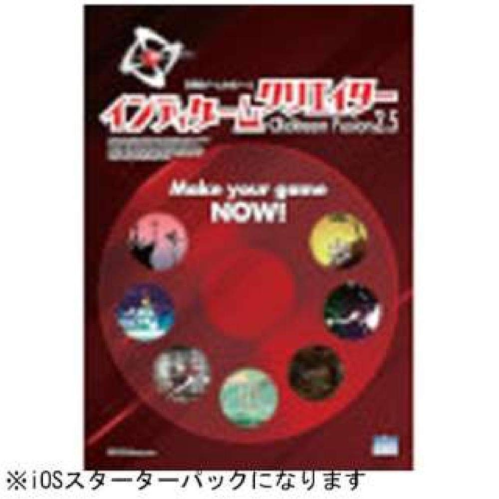 Sega Games -Win Version- Indie Game Creator ClickteamFusion 2.5 iOS Starter Japan Used Like New