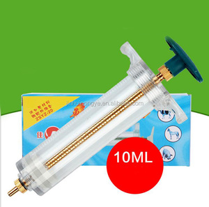 Veterinary for cattle Vaccines veterinary injection syringe
