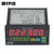 Digital multimeter for frequency/count/length/batching measurement