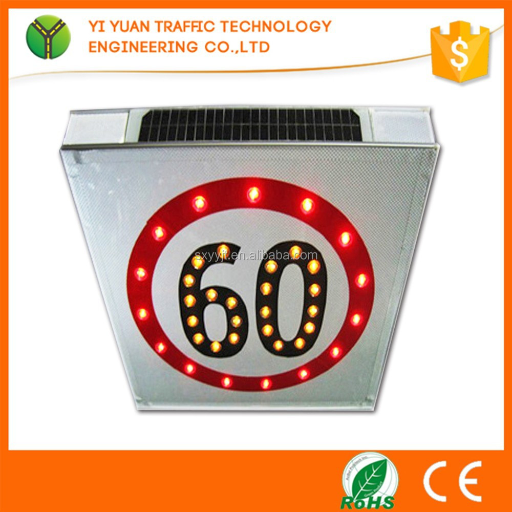 supply traffic safety warning solar led aluminum sign