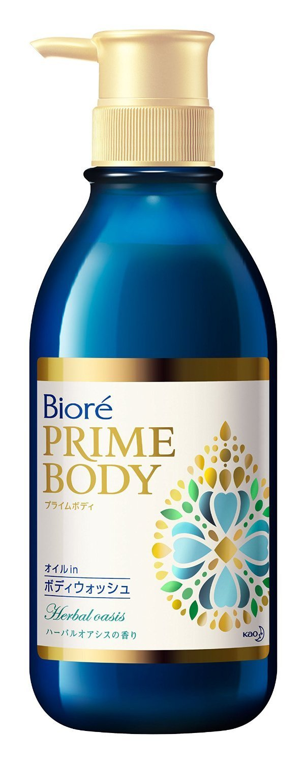 Cheap Biore Wash Find Deals On Line At Alibabacom Kao Facial Foam Men S Double Scrub Cool Oil Clear 100g Get Quotations Prime Body In 500ml Herbal Oasis By