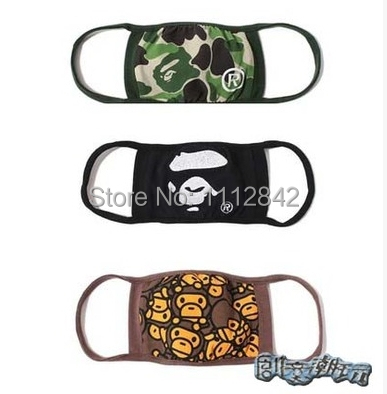Camouflage Bape Hoodie Chinaprices Net