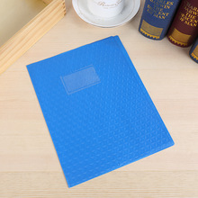 Fashion Design Plastic Waterproof PVC Book Cover